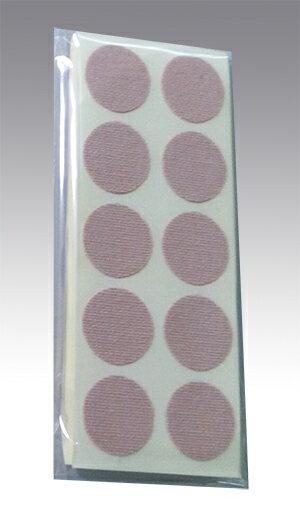 長生鍺痠痛貼 勝易利貼 溫柔有質感 體驗包   10圓貼x4張   膚色