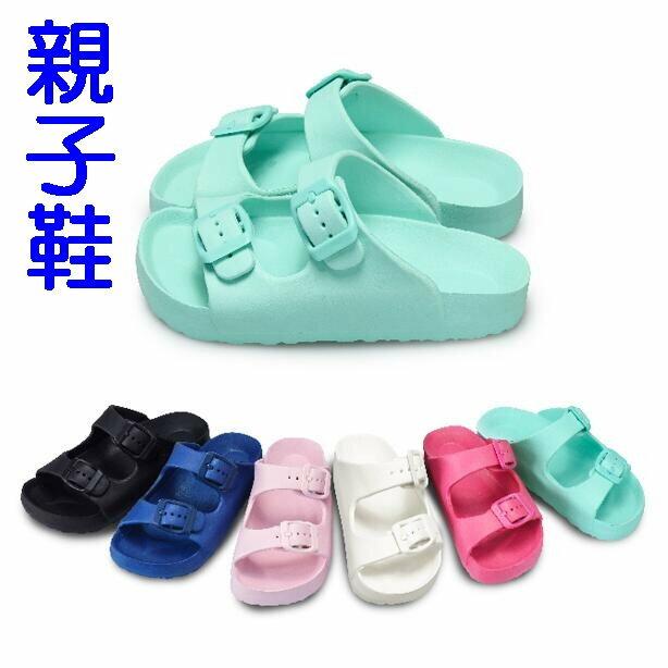 【My style】富發牌3SH01輕量造型防水兒童拖鞋(桃.藍.綠.黑.白)14.16.18.20.22號-任兩雙免運