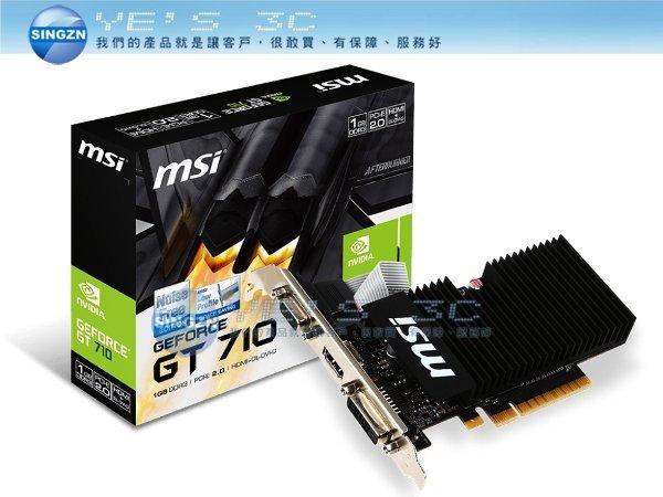「YEs 3C」MSI 微星 GT 710 1GD3H LPV1/DDR3 1G 顯示卡 極靜設計