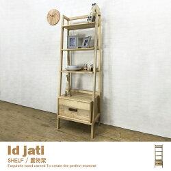 收納架 收納櫃 書架 層架 展示架 雜誌架 白蠟木【ID60BW】品歐家具