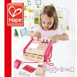 Hape愛傑卡角色扮演系列收銀機--粉色限量版●德國品牌●木頭玩具●木製