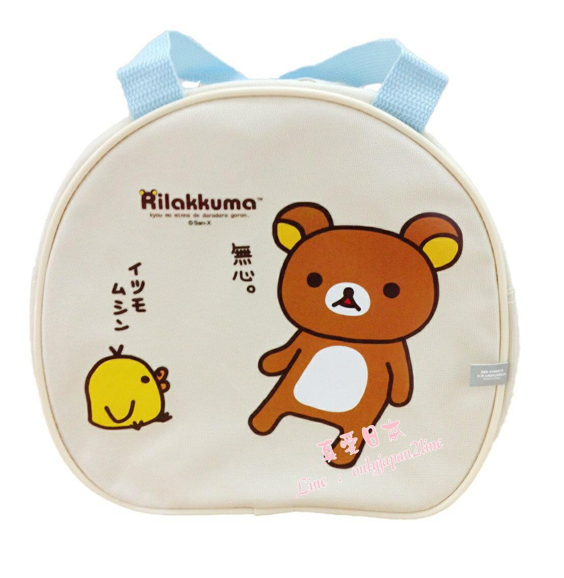 【真愛日本】16081600005手提便當袋-懶熊無心  SAN-X 懶熊 奶妹 奶熊 拉拉熊  手提袋  外出袋