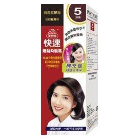 美吾髮快速護髮染髮霜 補充包 4色可選◆德瑞健康家◆