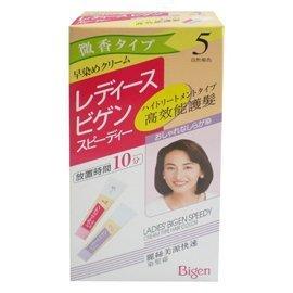 麗絲美源快速染髮霜 6色可選◆德瑞健康家◆【DR439】