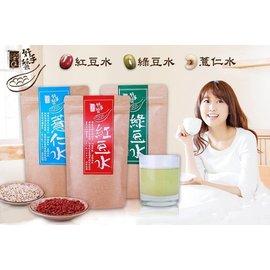 易珈生技 纖Q好手藝 紅豆水 薏仁水 綠豆水 3包 265 包 組◆德瑞健康家◆~DR44