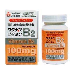 人生製藥 渡邊維他命B2膜衣錠 60粒/瓶◆德瑞健康家◆【DR89】