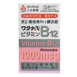 人生製藥 渡邊維他命B12膜衣錠 60粒/瓶◆德瑞健康家◆【DR87】