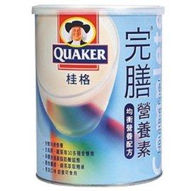 桂格完膳營養素 均衡配方 900G/罐◆德瑞健康家◆【DR252】
