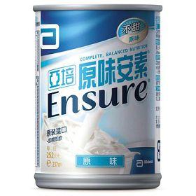 優惠免運 亞培安素 原味口味 237ml 24入/箱◆德瑞健康家◆