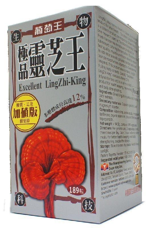 葡萄王極品靈芝王 多醣體12% 189粒/盒◆德瑞健康家◆【DR353】