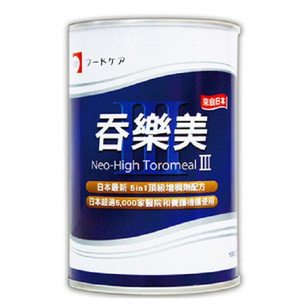 吞樂美 100g/瓶◆德瑞健康家◆