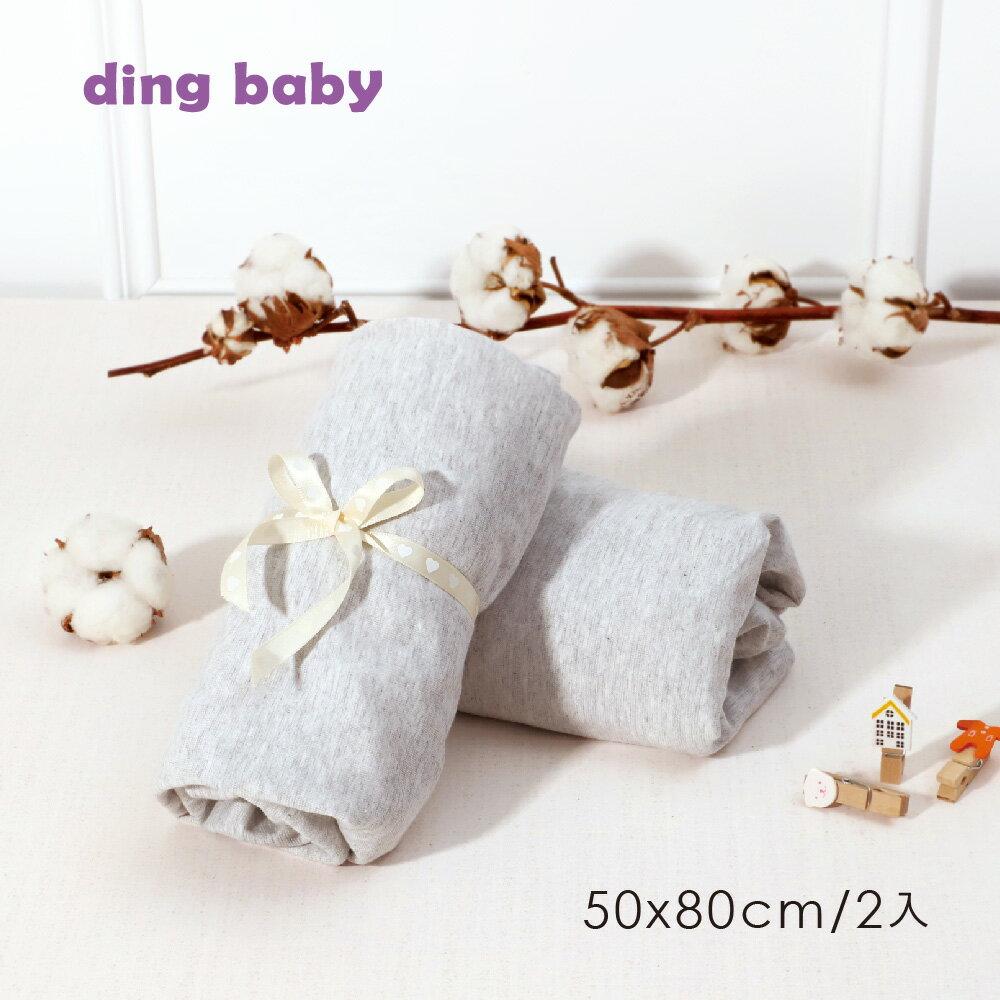 ★100%純棉★dingbaby嬰兒床邊床包二入組-灰(50x80cm) 適用於dingbaby/CoZee/Zibos床邊床【小丁婦幼】
