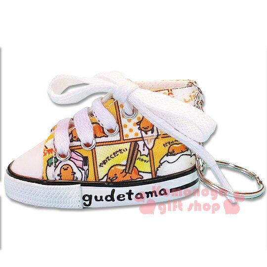 〔小禮堂〕蛋黃哥 帆布鞋造型鑰匙圈《黃.漫畫格滿版》