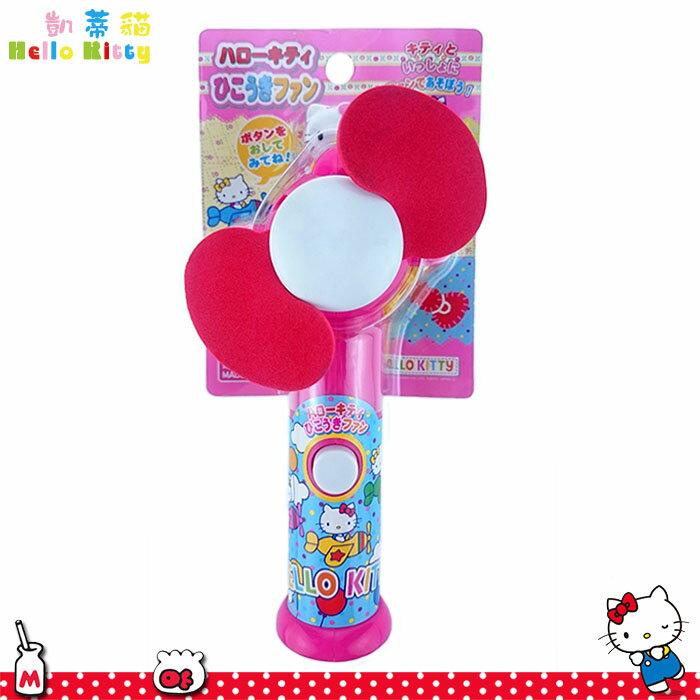 大田倉 日本進口正版 三麗鷗 HELLO KITTY 凱蒂貓 安全風扇 安全電扇 軟式扇葉玩具 009316