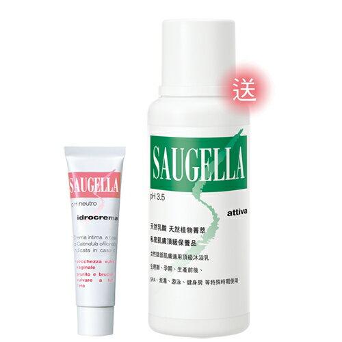 (買就送凝露)SAUGELLA賽吉兒菁萃柔潤乳霜30ml