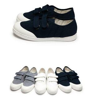 My style:【Mystyle】富發牌1CQ32-經典自然森林系LOOK休閒鞋(白.灰.藍)23-25號-任兩雙免運