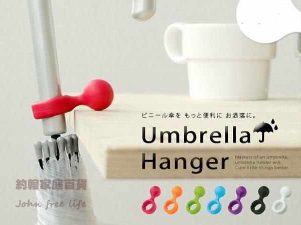 約翰家庭百貨》【WA070】實用小發明 雨傘支架 雨傘掛勾 雨傘支撐器 傘架 傘立 固定扣環 隨機出貨