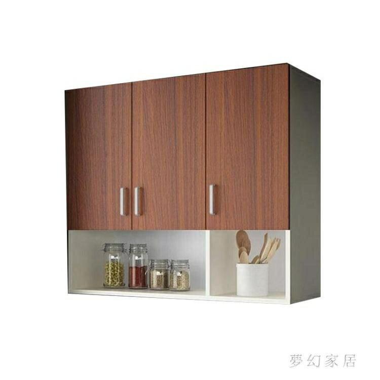 廚房吊柜陽臺墻壁柜臥室簡約衣柜衛生間客廳收納儲物柜掛墻式壁柜 FX7716