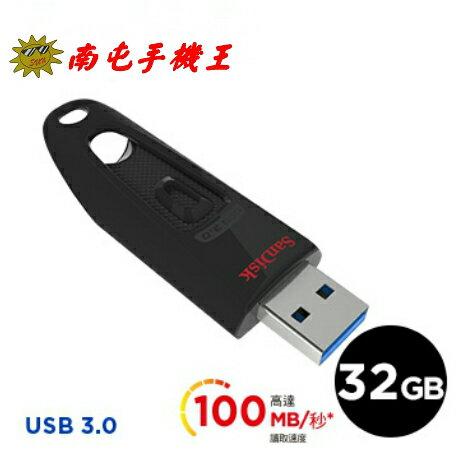 ※南屯手機王※SanDisk ULTRA USB 3.0 32GB 隨身碟【宅配免運費】