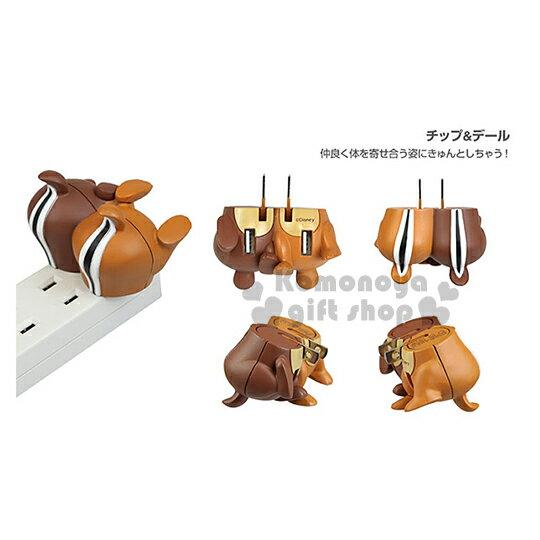 〔小禮堂〕Hamee 迪士尼 奇奇蒂蒂 造型雙插式USB 充電插座《棕.屁股》可收納式插頭