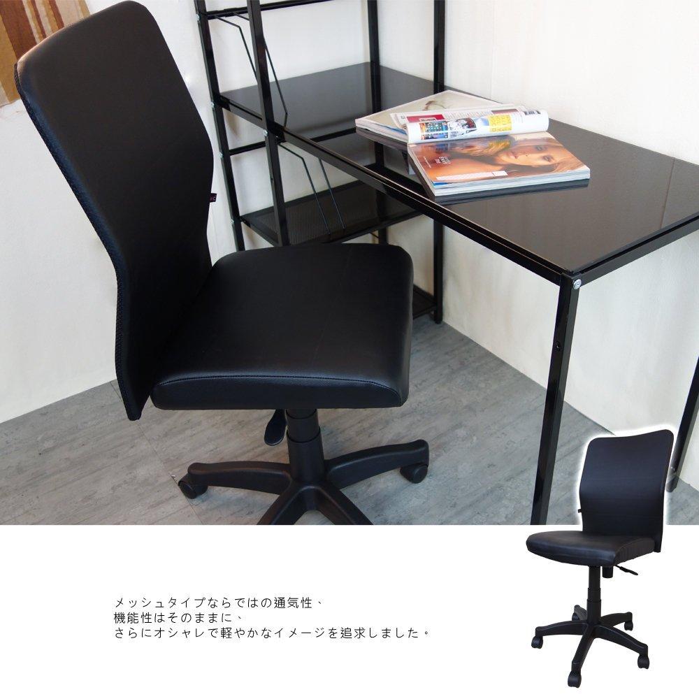 【石川家居】亞聖-70 辦公椅 電腦椅 收納椅【NP-05D】伯爵高質感皮料電腦椅(黑)