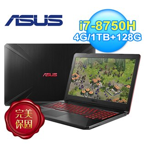 Asus華碩FX504GE-0071A8750H15吋電競狂潮筆電冥王黑【三井3C】