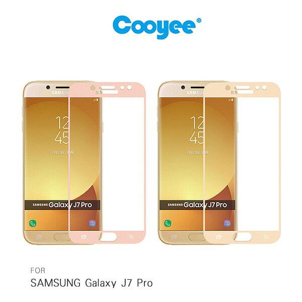 強尼拍賣~CooyeeSAMSUNGGalaxyJ7ProJ7(2017)滿版玻璃貼全膠滿版全屏高透光率9H硬度2.5D鋼化膜