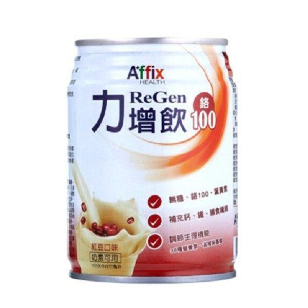 力增飲 鉻100醣管理飲品 紅豆口味 237ml*24罐/箱 加贈2瓶◆德瑞健康家◆