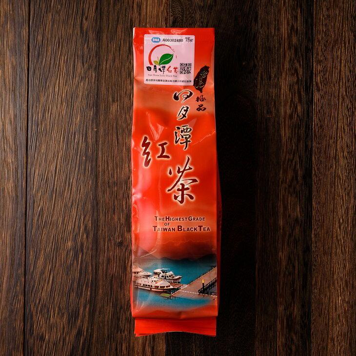 愛奉茶 日月潭紅玉紅茶 淡淡薄荷香+肉桂香 台茶18號 二兩罐裝 產地標章 SGS檢驗 有機栽種 2入/4入/8入