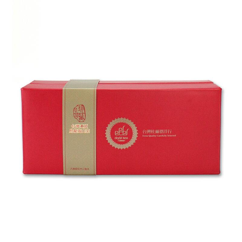 【杜爾德洋行 Dodd Tea】頂級凍頂烏龍高山茶禮盒 8克x32 (TB-KD32) 3