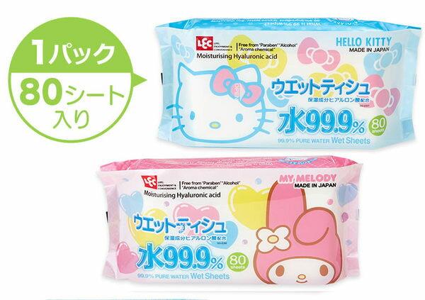 日本製KITTY美樂蒂濕紙巾補充包80枚1入體驗包海渡