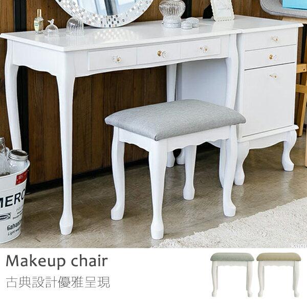 公主風古典化妝椅(兩色)  MIT台灣製 完美主義 化妝台 鄉村風 北歐風 化妝椅【N0027】