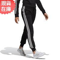 【現貨】Adidas Essentials 3-Stripes 女裝 長褲 休閒 經典 黑【運動世界】DP2380-運動世界-運動休閒推薦