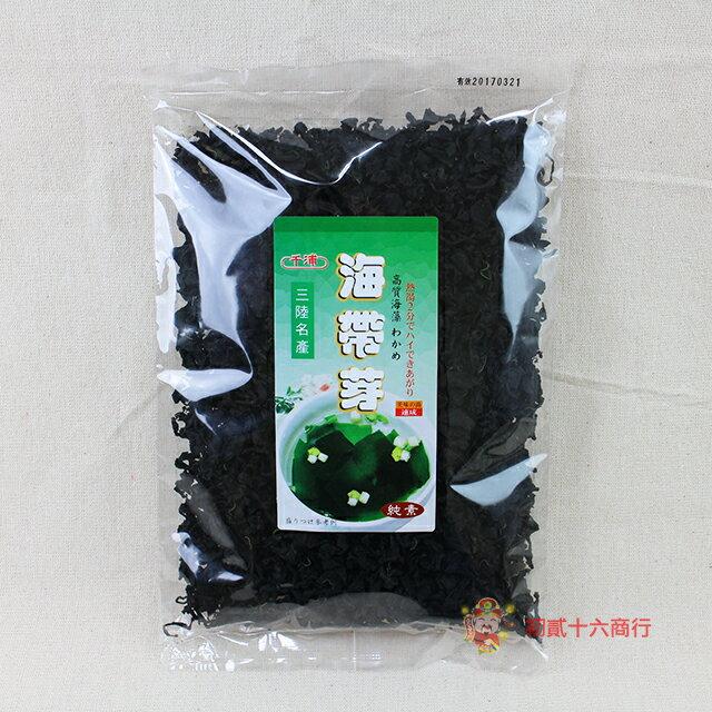 ~0216零食會社~千浦海帶芽^(原味^)110g