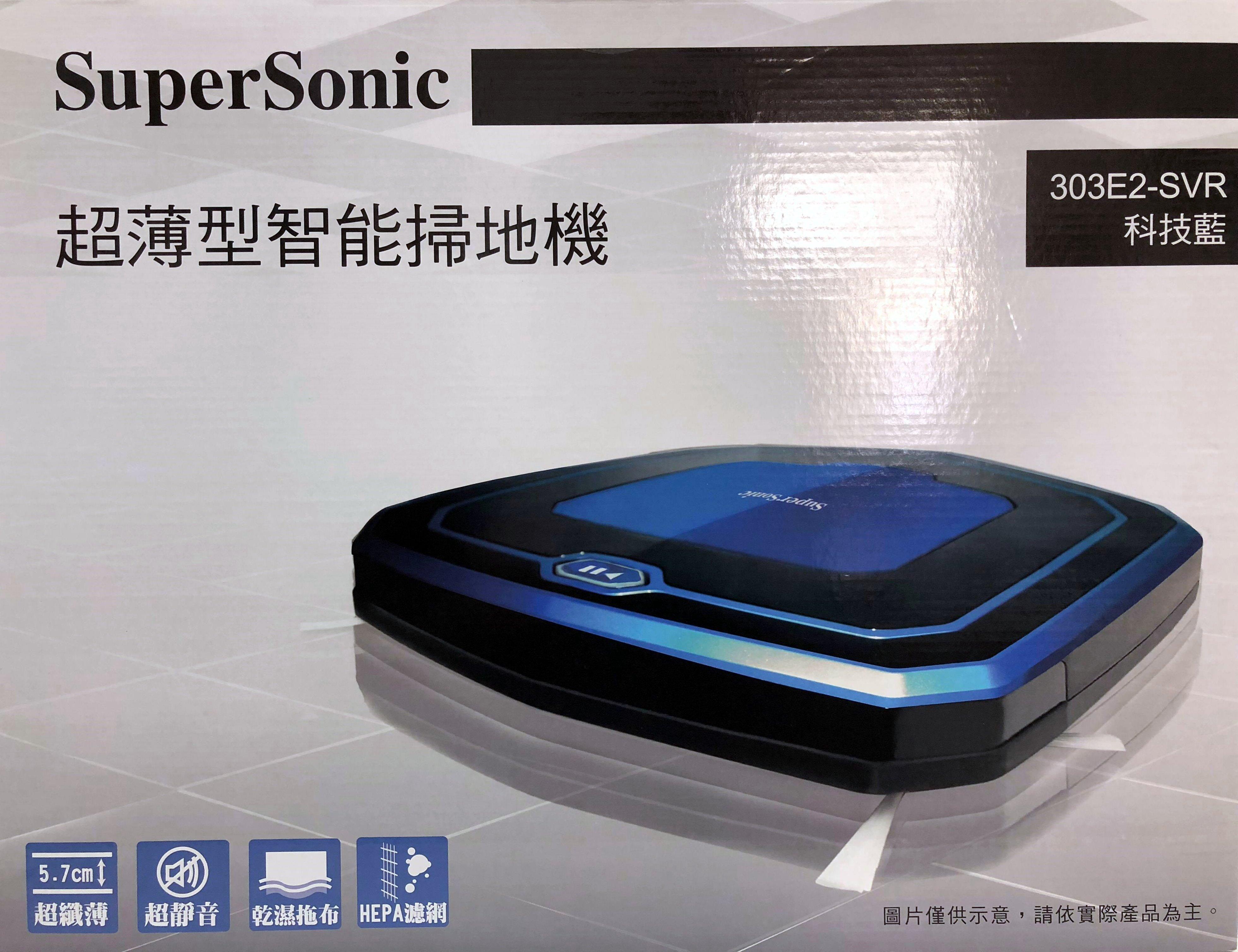 [滿萬可享12期零利率]禾聯 SuperSonic 超薄型智能掃地機 303E2-SVR-科技藍[分期零利率]