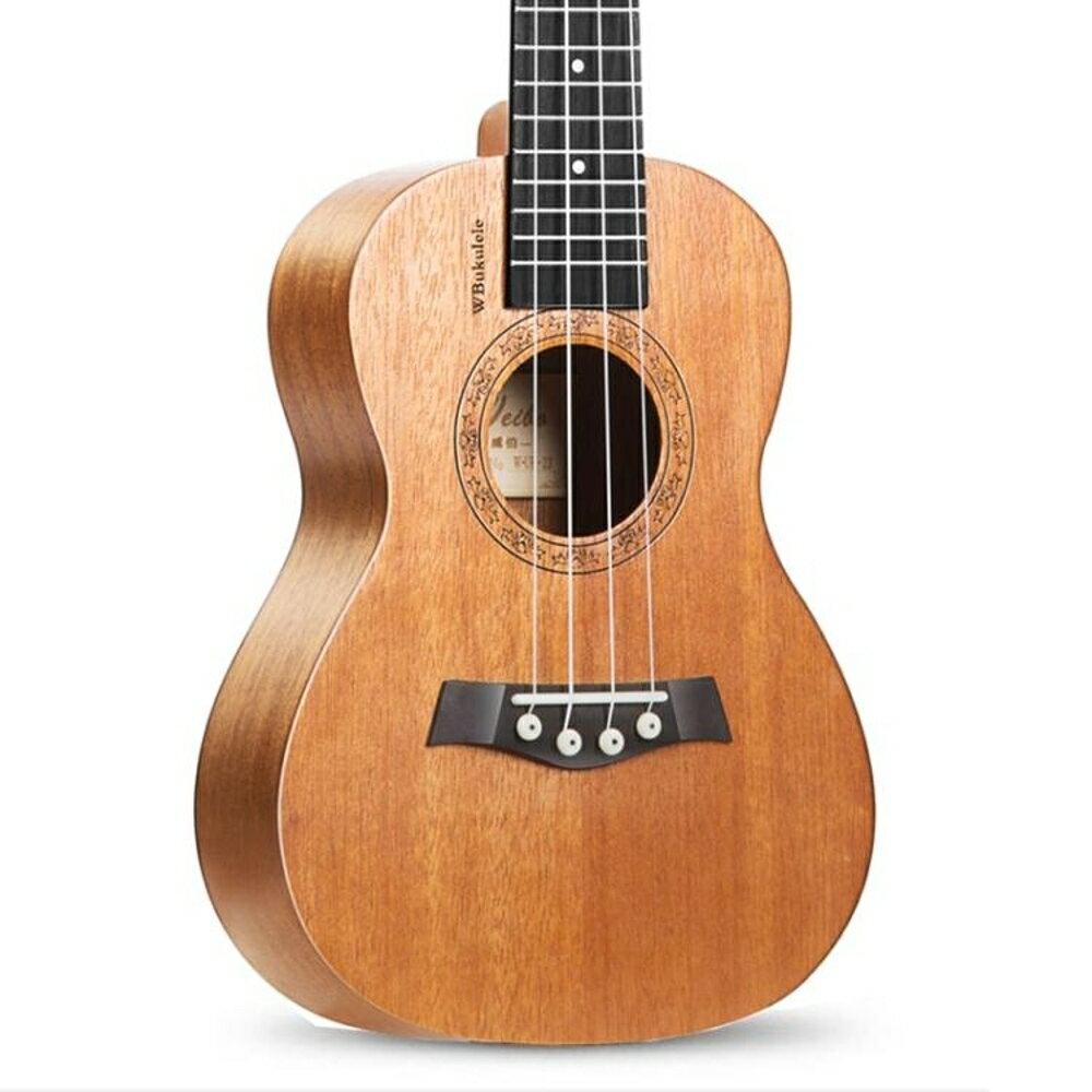 吉他-威伯尤克里里初學者學生成人女兒童23寸烏克麗麗ukulele26小吉他  城市玩家 1