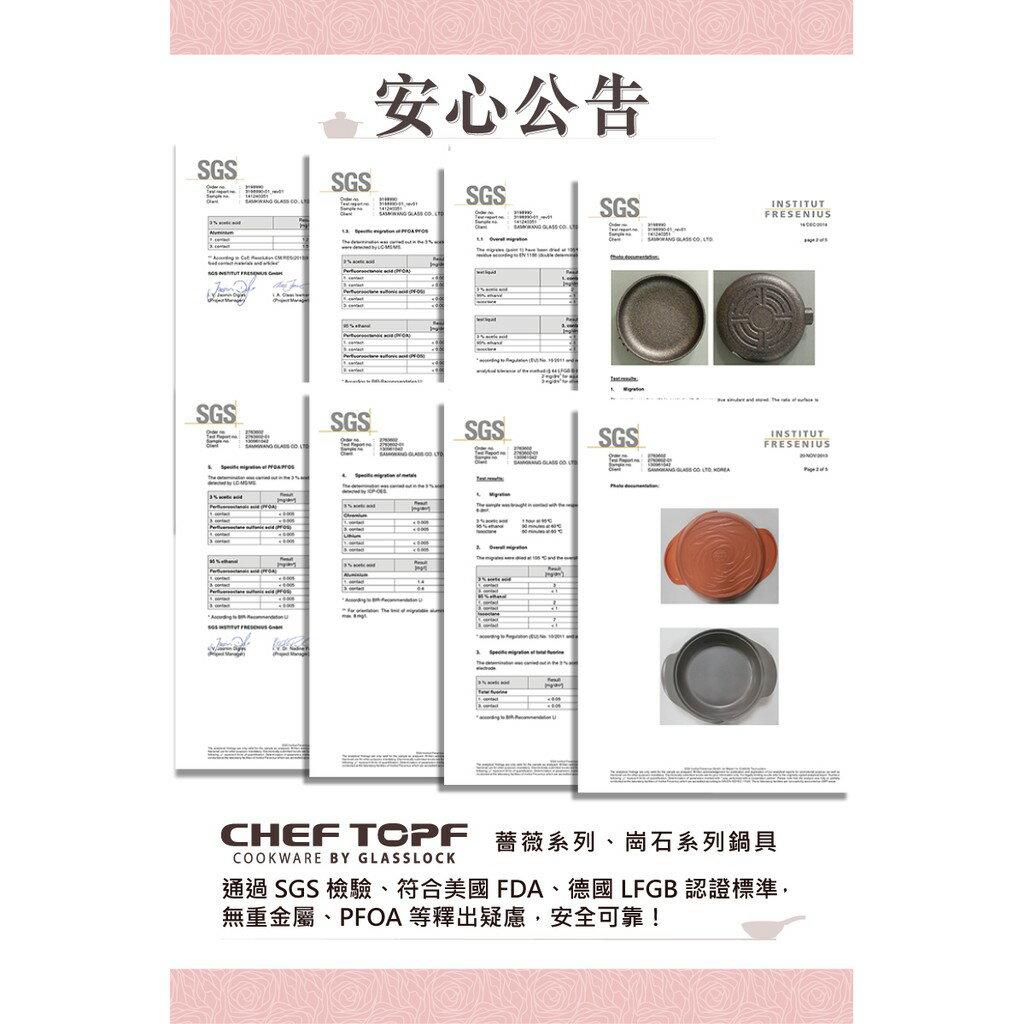 韓國 Chef Topf薔薇系列26公分不沾平底鍋(粉色)/韓國製造/不沾鍋/洗碗機用/最美鍋 6