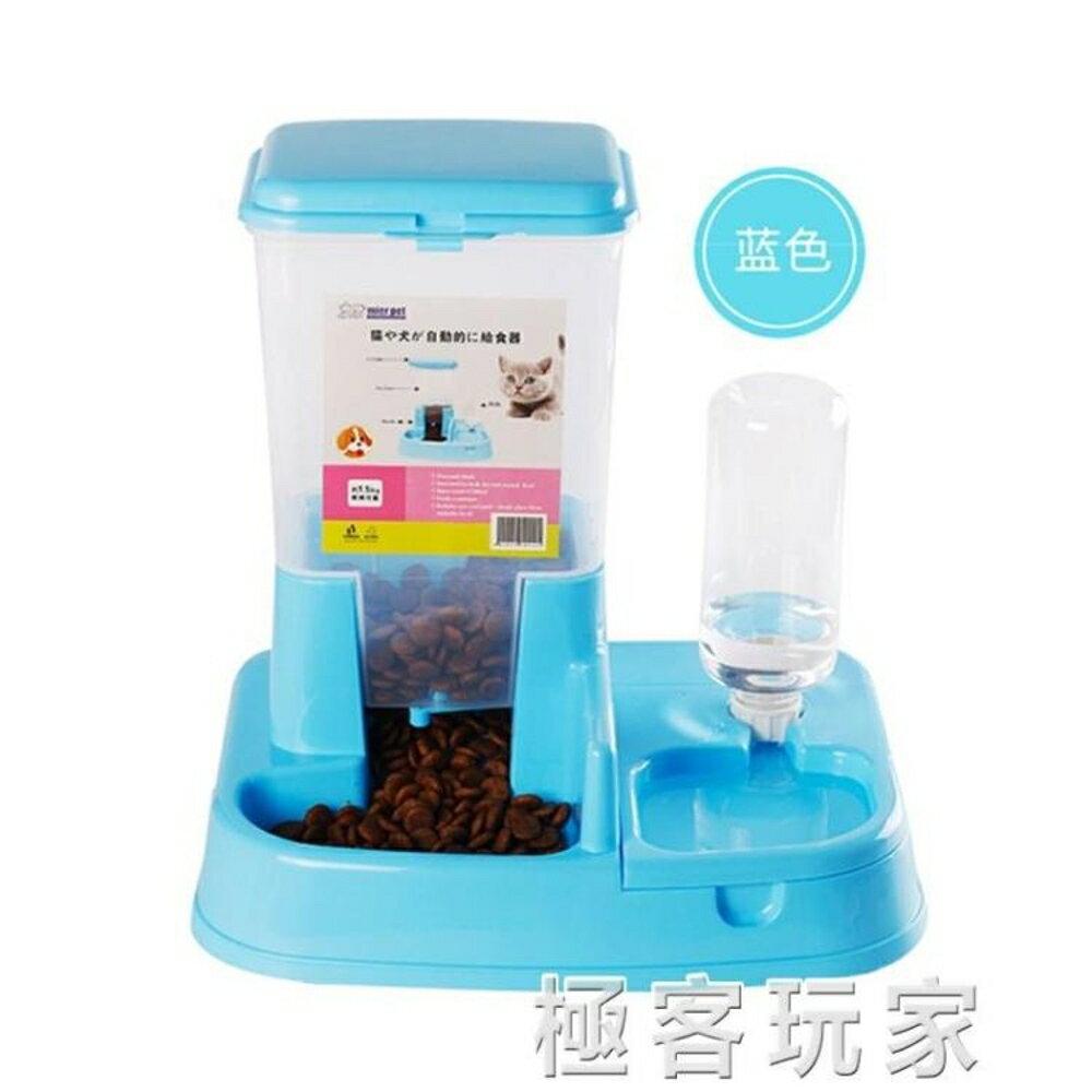 貓咪用品貓碗雙碗自動飲水貓碗自動喂食器寵物用品貓盆食盆貓食盆  ATF 『極客玩家』