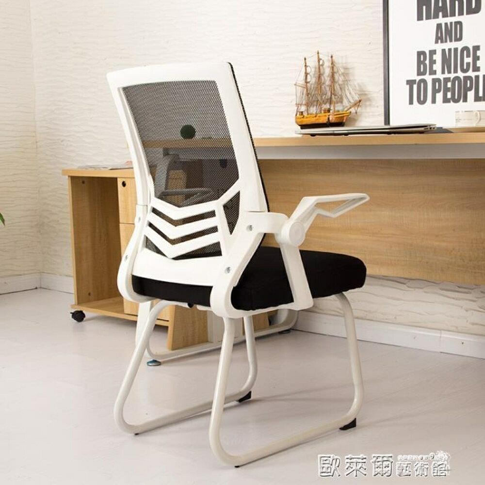 靠背椅椅中人電腦椅家用現代簡約辦公椅書房臥室宿舍升降旋轉椅子寫字椅MKS 清涼一夏钜惠