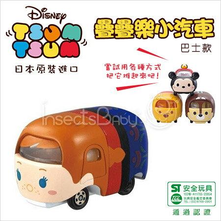 ✿蟲寶寶✿【日本TOMICA】超可愛 大人小孩都愛 夢幻TSUM TSUM疊疊樂小汽車-安娜特別版