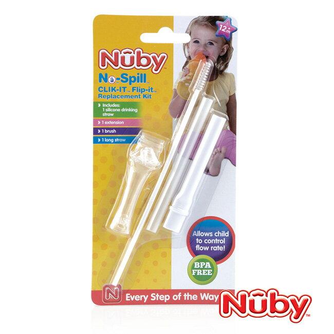 Nuby 不鏽鋼真空學習杯/配件【六甲媽咪】