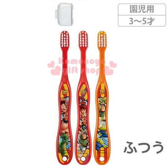 【領券折$30】小禮堂 迪士尼 玩具總動員 兒童牙刷組《3入.紅橘.多角色.適3~5歲》易握形狀設計