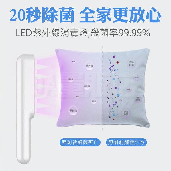 紫外線消毒棒 手持殺菌棒 消毒燈 殺菌燈 手持消毒燈 手持式 LED紫外消毒棒 殺菌消毒(V50-2609) 3