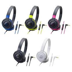 又敗家@日本鐵三角線控耳機麥克風ATH-S100is耳罩式耳機Apple蘋果iPhone iPod iPad 6 5 4 SE + plus i6 i5 air