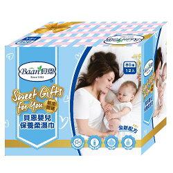 【Baan】貝恩 Baan 嬰兒保養柔濕巾80抽12入