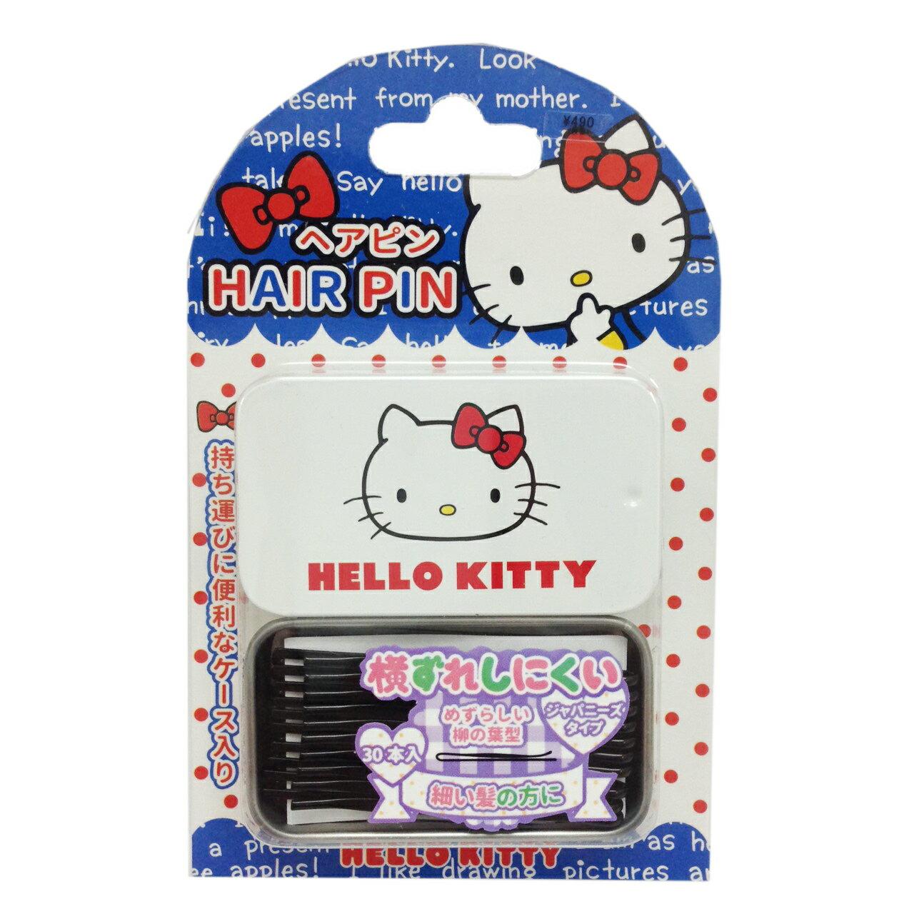 【真愛日本】17022700025抽拉小物髮夾收納盒-KT大臉白 三麗鷗 Hello Kitty 凱蒂貓 髮飾 飾品 正品 限量