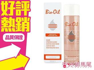 ◐香水綁馬尾◐ BIO-OIL 百洛 天然美膚油 200mL