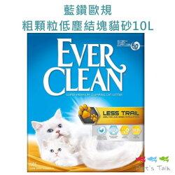 ~送貓罐~EverClean 藍鑽歐規 粗顆粒低塵結塊貓砂10L(約9kg) 免運 Pet'sTalk
