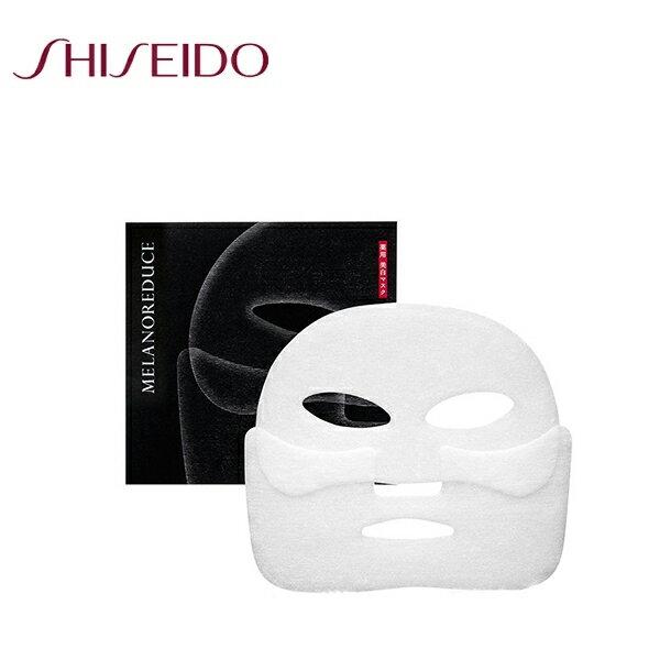 SHISEIDO資生堂 驅黑淨白面膜3D 一片/一包30ml 單片裝 《Umeme 》