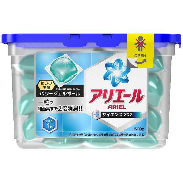 P  G Ariel 抗菌洗衣膠球^(抗菌 藍^)500g 20顆入 ~  好康折扣